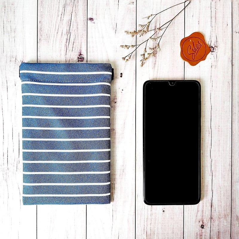 手製彈片口金手機袋-藍白條紋