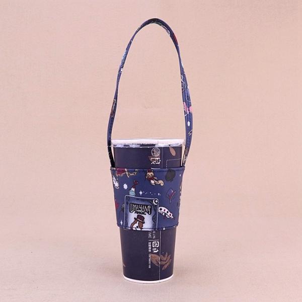 雨朵防水包 U228-238 手搖杯套(通用版)