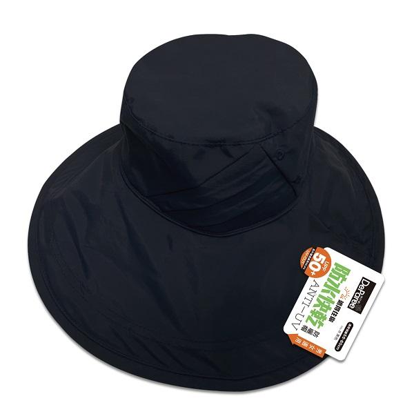 蒂巴蕾防水快乾防曬帽UPF50BF9015黑
