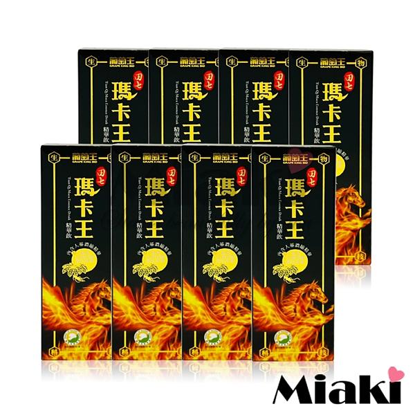 葡萄王 田七瑪卡王精華飲 60ml*8瓶 *Miaki*