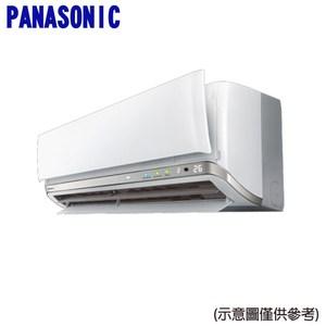 回函送現金【國際】3-5坪變頻冷氣 CU-RX28GCA2/CS-RX28GA2