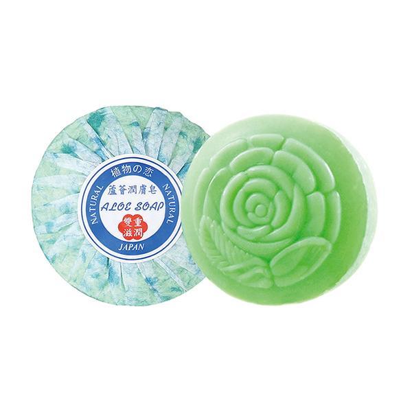 蜂王 雙效蘆薈潤膚皂