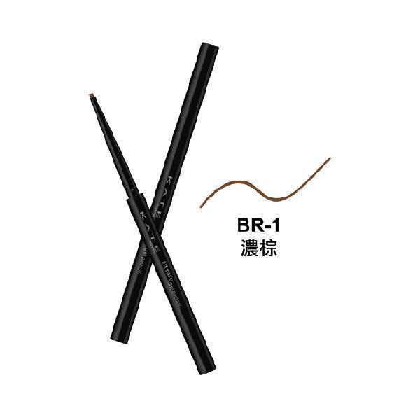 KATE凱婷 凝色柔滑眼線膠筆 BR-1