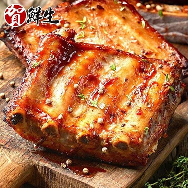 【南紡購物中心】賀鮮生-美式BBQ燒烤豬肋排3包(5支/包)