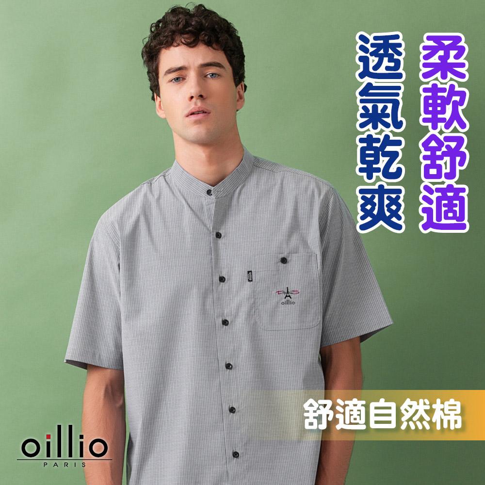 oillio歐洲貴族 男裝 短袖成熟穩重中山領襯衫 中華文化風格 防皺穿搭 灰色
