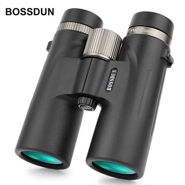 望遠鏡 BOSSDUD雙筒望遠鏡充氮防水 多層鍍膜 高清高倍手持戶外微光夜視