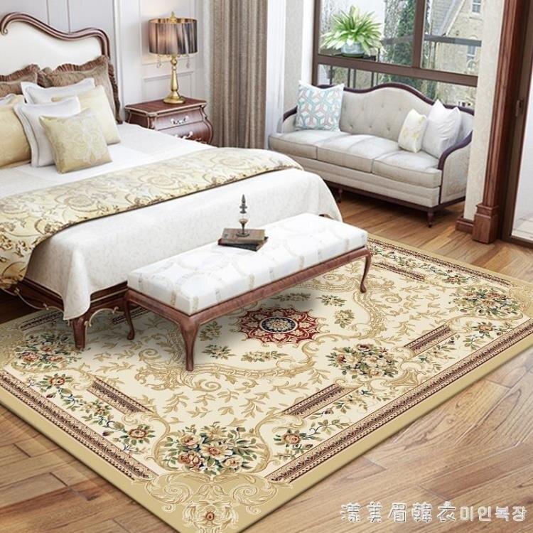 歐式客廳地毯茶幾毯加厚奢華美式沙發家用地墊臥室墊房間床邊墊子NMS 快速出貨