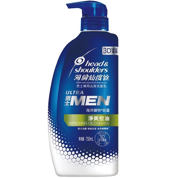 海倫仙度絲男士專用去屑洗髮乳(淨爽控油)750ml