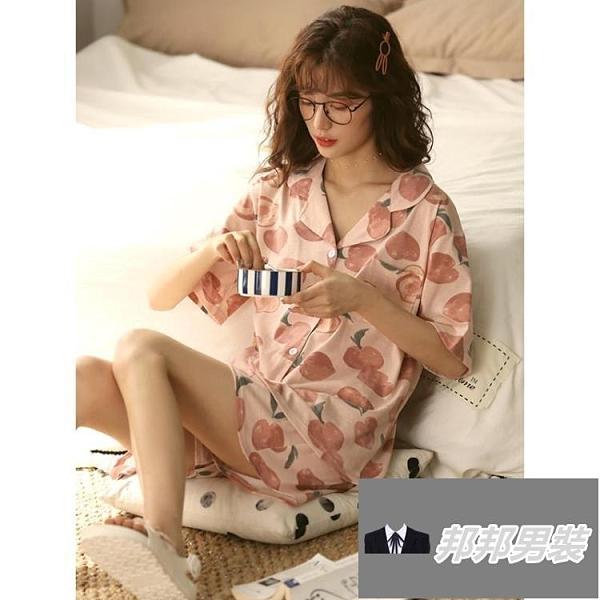 純棉短袖可愛兩件套裝居家服睡衣女夏季薄款【邦邦男裝】