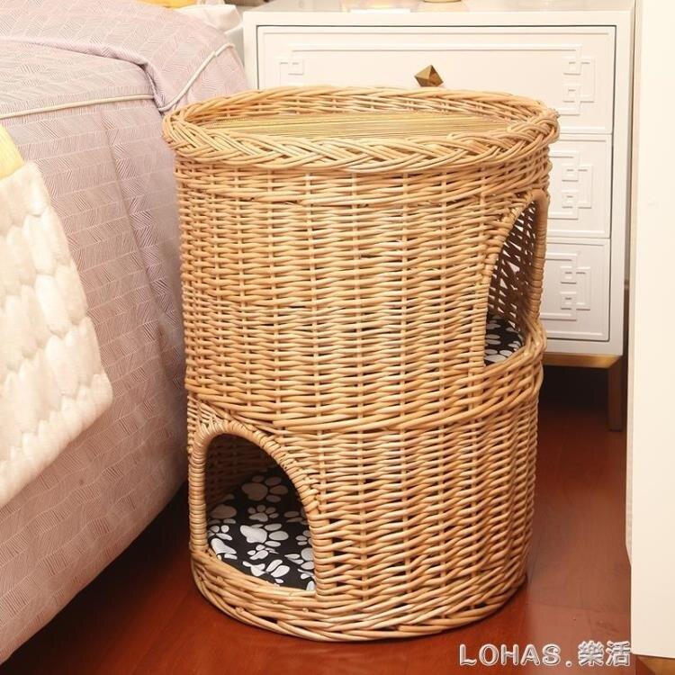 貓窩雙層豪華貓窩別墅藤編貓籠貓房子可拆洗寵物用品網紅爆款