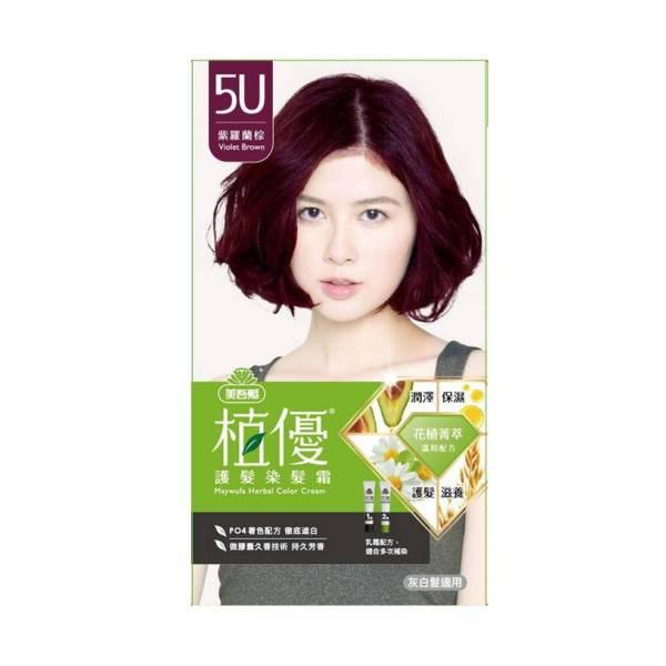 美吾髮植優護髮染髮霜 5U 紫羅蘭棕