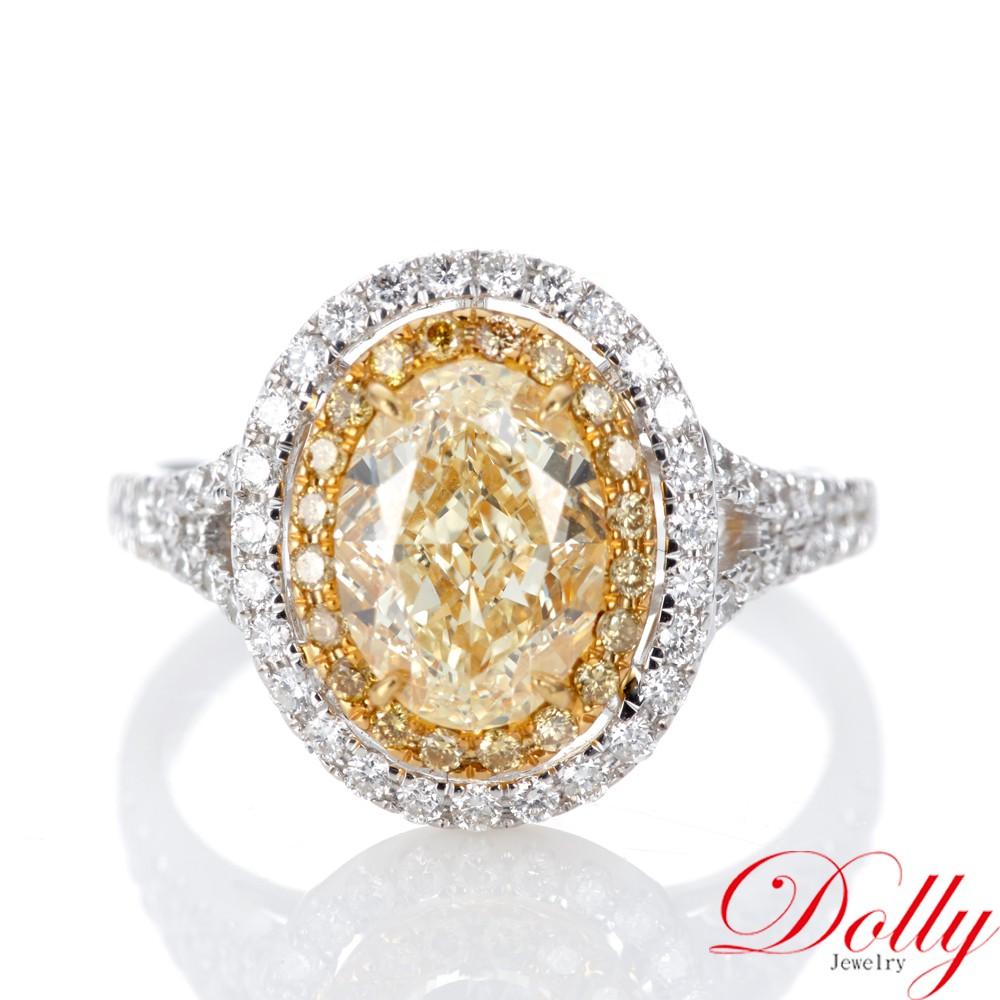 Dolly 天然 黃彩鑽2克拉 18K金鑽石戒指(2克拉Fancy Light Yellow)