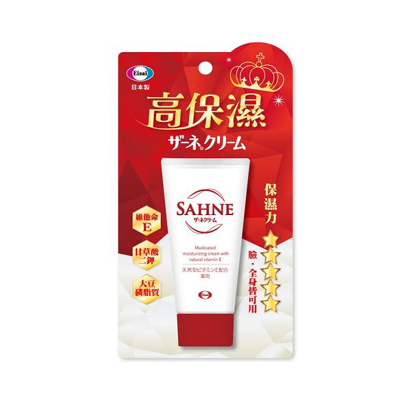 SAHNE紗奈潤澤乳霜(48g)
