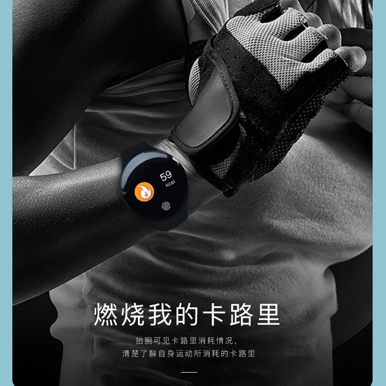 快速出貨多功能彩屏智能手錶男女學生潮流防水運動計步電子錶鬧鐘充電手環 快速出貨