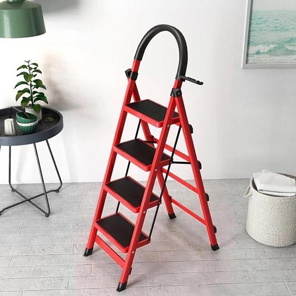 不銹鋼梯子家用摺疊梯多功能鋁合金加厚室內人字梯移動樓梯伸縮梯 【端午節特惠】
