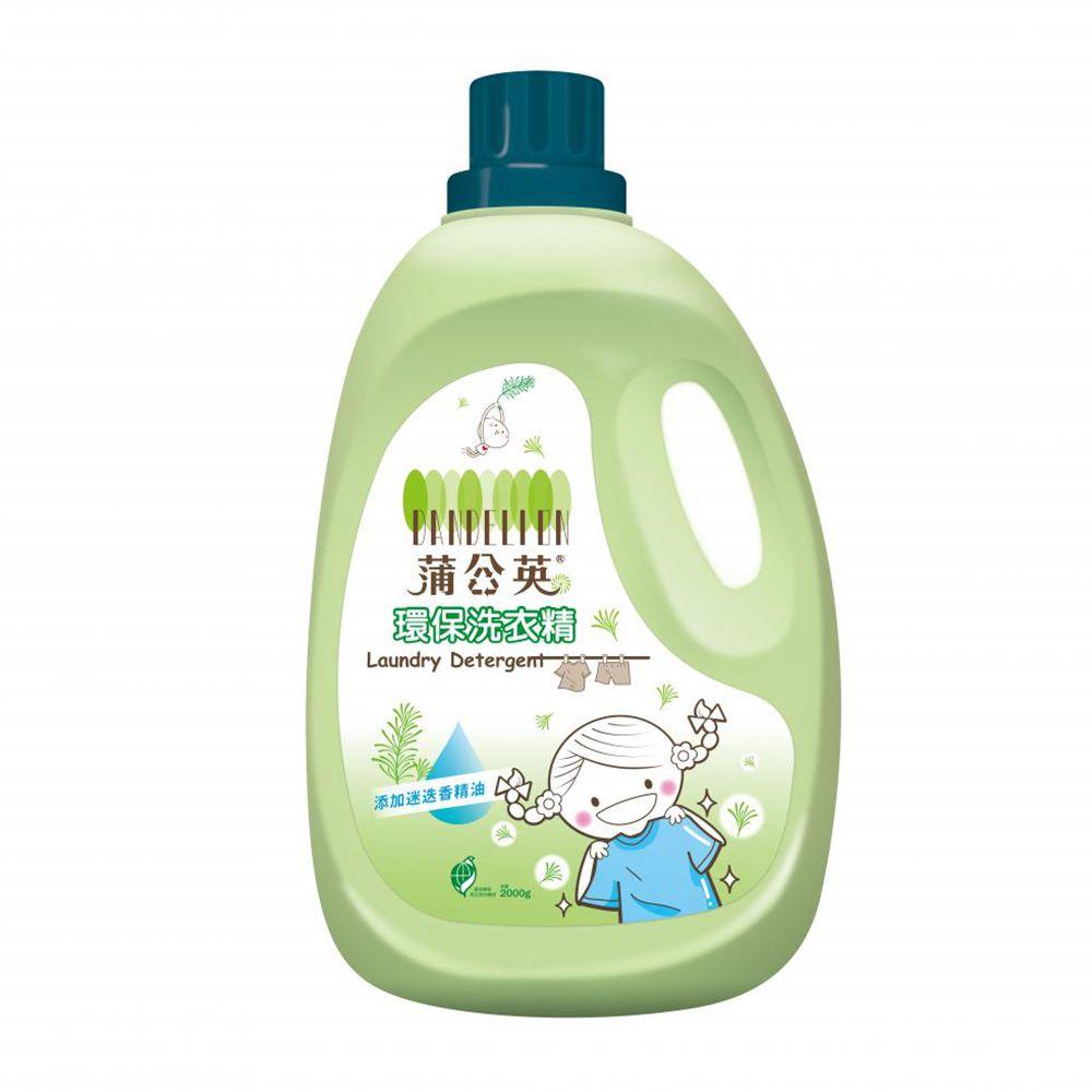 蒲公英環保洗衣精-迷迭香 2000g/1瓶