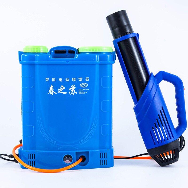 打藥機 噴霧器 農藥機 噴霧筒電動噴霧器送風筒農用打藥機噴壺高壓防疫消毒鋰電池風送式彌霧機