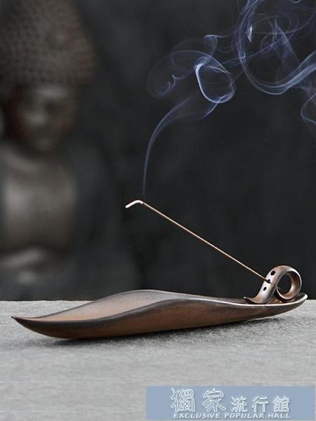 香爐 禪意香座香插線香 創意家用插香器 室內茶道安神沉香臥式香爐熏香 快速出貨