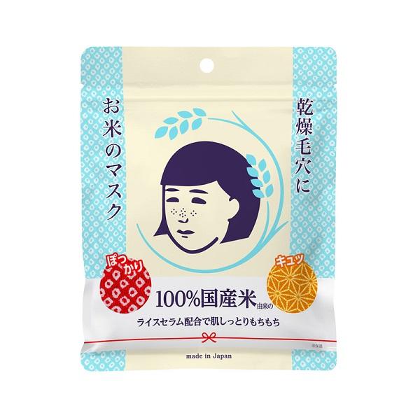 毛穴撫子日本米精華保濕面膜10片