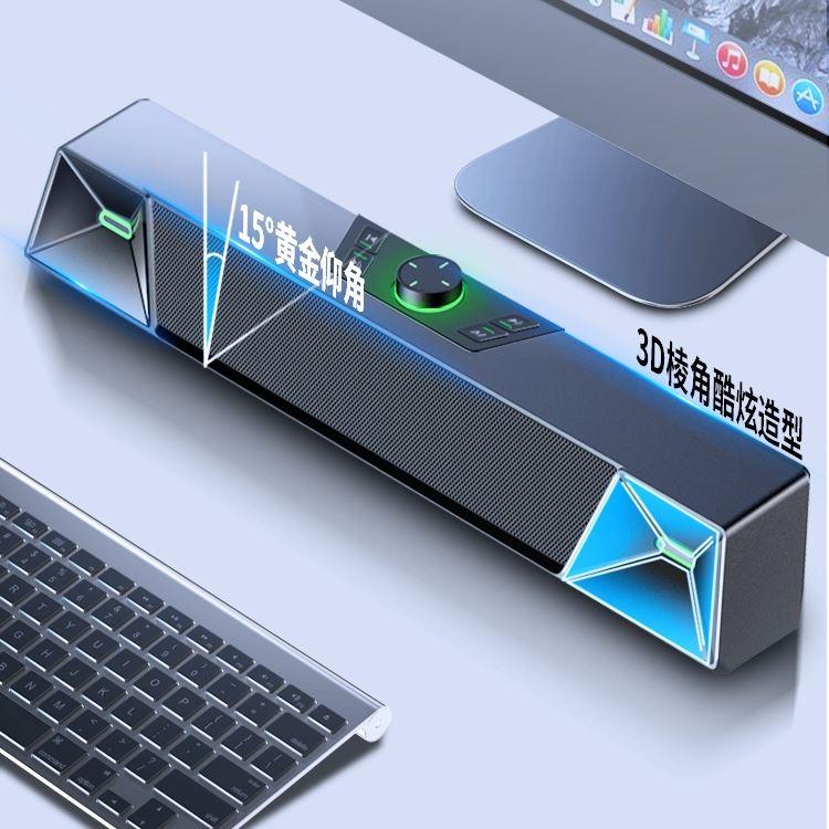紐曼V1電腦音響臺式家用有源小音箱超重低音炮高音質影響筆記本喇叭usb帶麥克風長條藍牙有線PS4游戲通用客廳 1愛尚優品