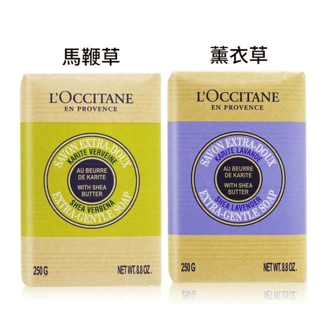 LOCCITANE 歐舒丹 乳油木薰衣草皂(250g)+乳油木馬鞭草皂(250g)