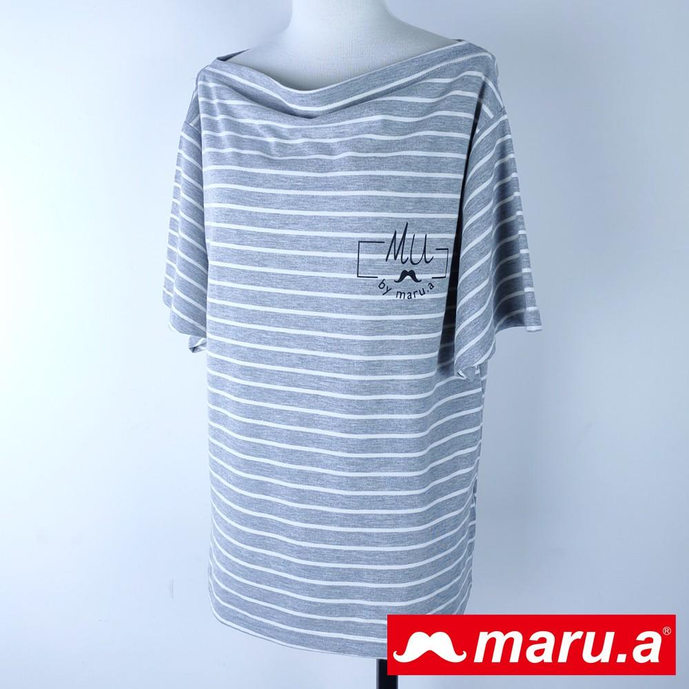 MU (03)一字領條紋短袖上衣(淺灰)