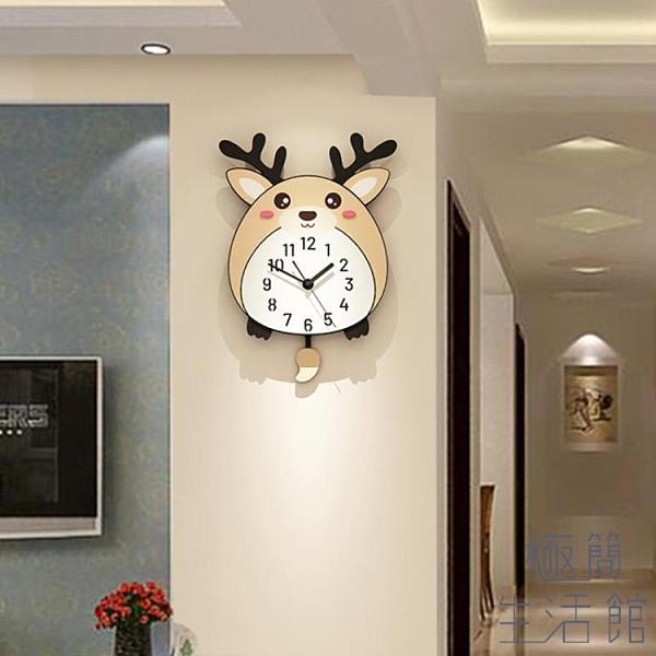 卡通掛鐘客廳兒童房鐘表家用臥室靜音掛墻時鐘時尚網紅表【極簡生活】