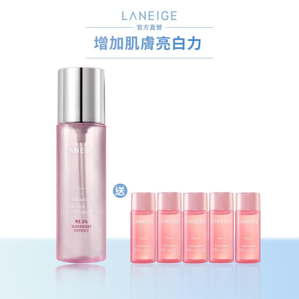 LANEIGE 蘭芝 超級莓果C煥顏精露 150ml 六件組 官方旗艦店