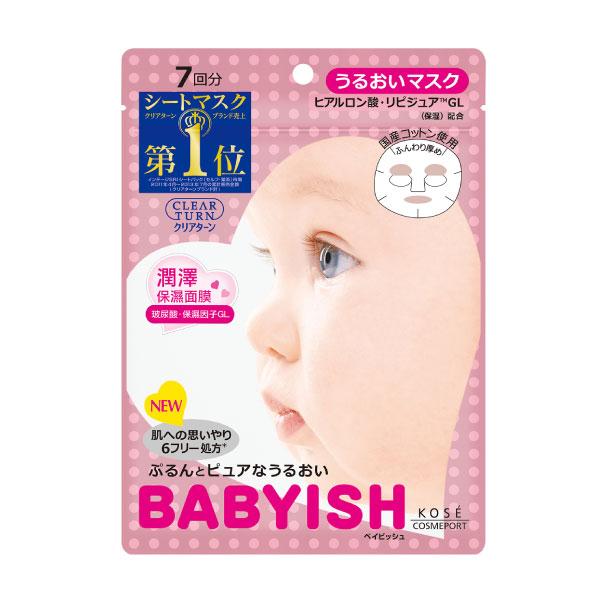 KOSE嬰兒肌玻尿酸潤澤面膜7枚