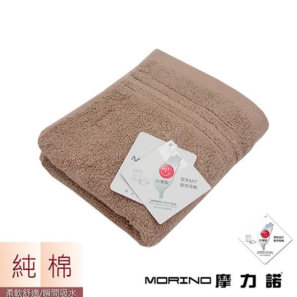 MORINO飯店級素色緞條毛巾-卡其