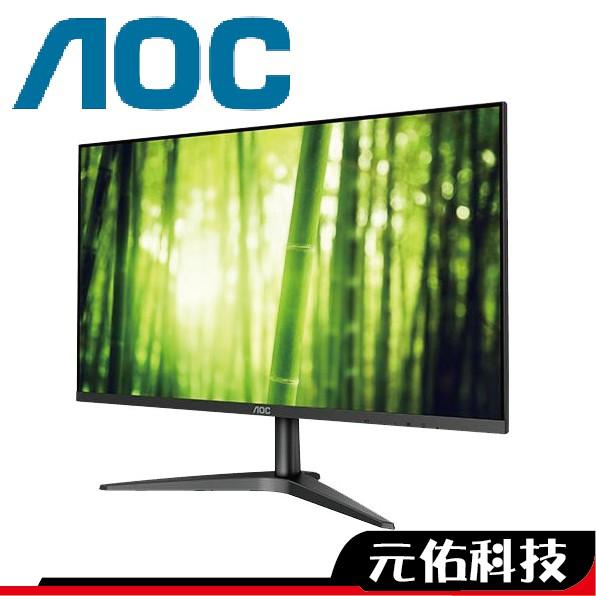 AOC 艾德蒙 24型 24B1XH5 IPS面板無閃爍 電腦螢幕