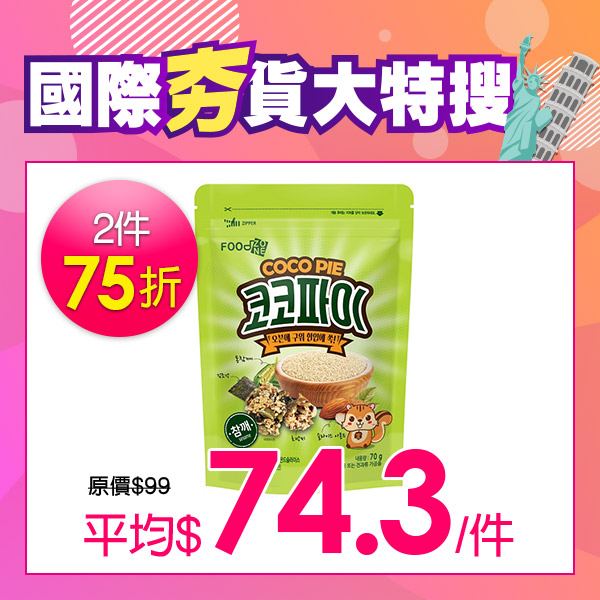 韓國Coco Pie米香堅果酥(芝麻)