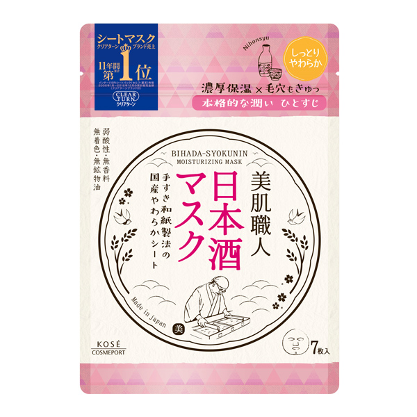KOSE美肌職人日本酒保濕面膜7枚