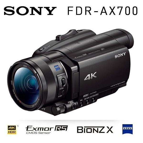 【南紡購物中心】SONY 4K HDR FDR-AX700 數位攝影機 公司貨