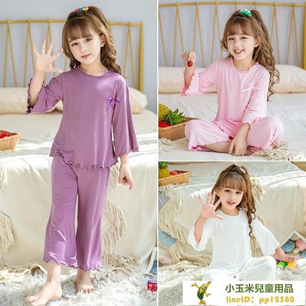 莫代爾夏季空調服寬松兒童睡衣套裝薄款女童家居服寶寶【小玉米】