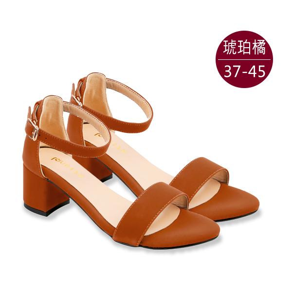 中大尺碼女鞋0828【GZ-8127】自訂款-一字帶搭扣踝帶中跟涼鞋 /涼鞋  37-45碼 172巷鞋舖(預購) 琥珀橘