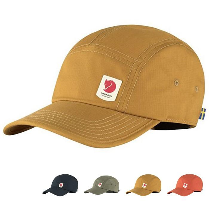 Fjallraven 北極狐 多色可選 High Coast Lite Cap 棒球帽 遮陽帽 78150 綠野山房