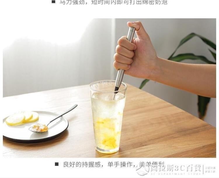 olio家用打蛋器電動小型咖啡打泡器迷你牛奶攪拌機烘焙奶油打發器 快速出貨