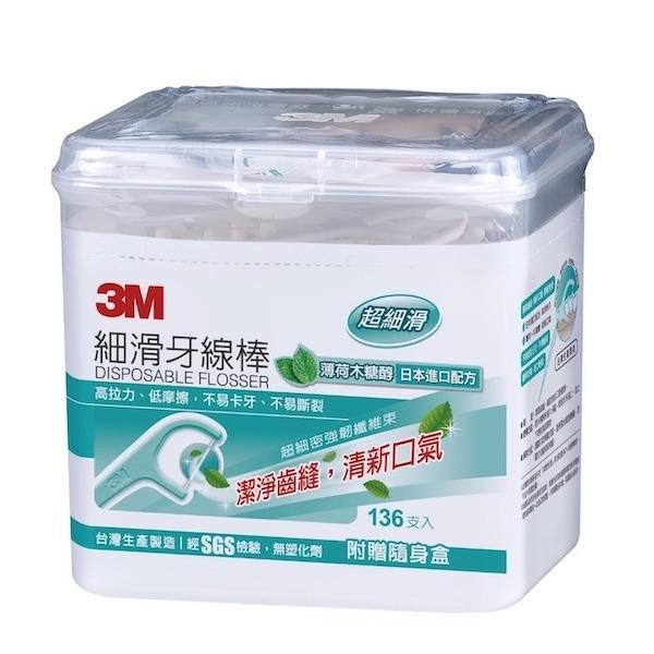3M細滑牙線棒-薄荷木糖醇盒裝136支入+隨身盒