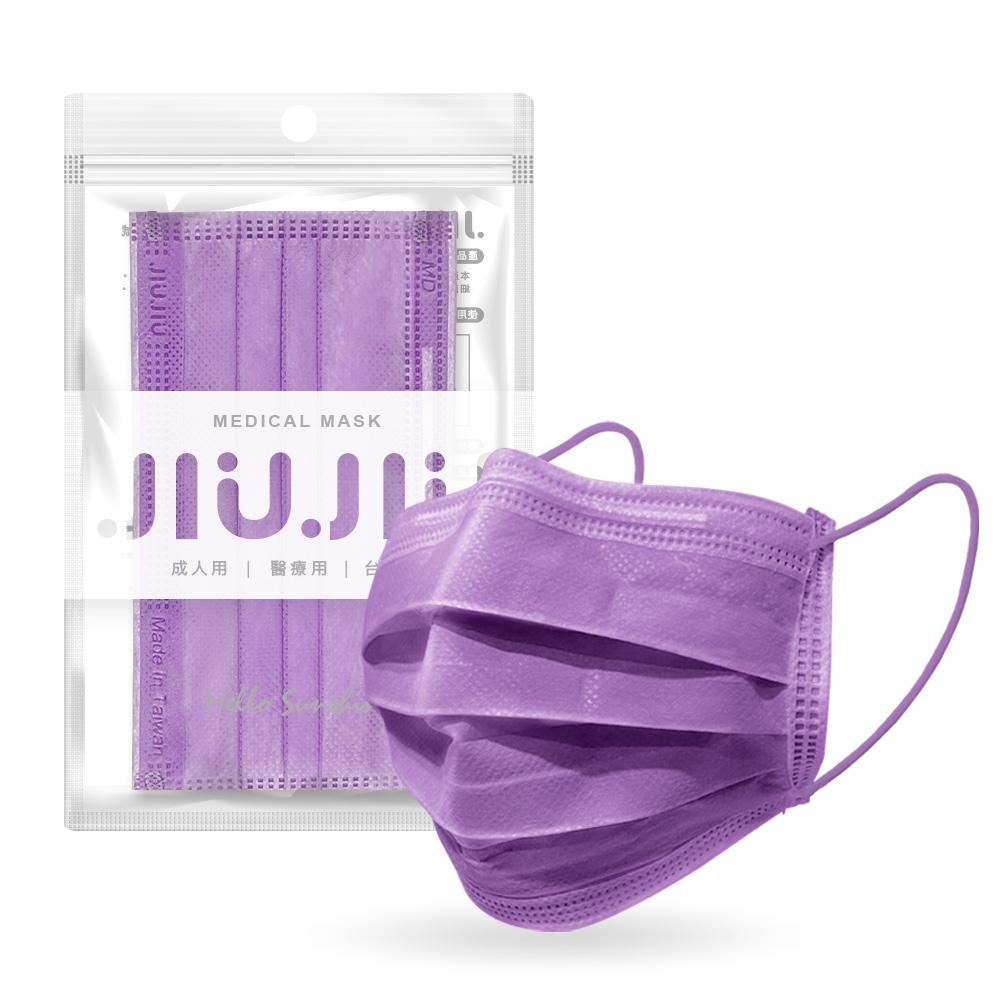 親親JIUJIU 醫用口罩-神秘魯冰花紫5入
