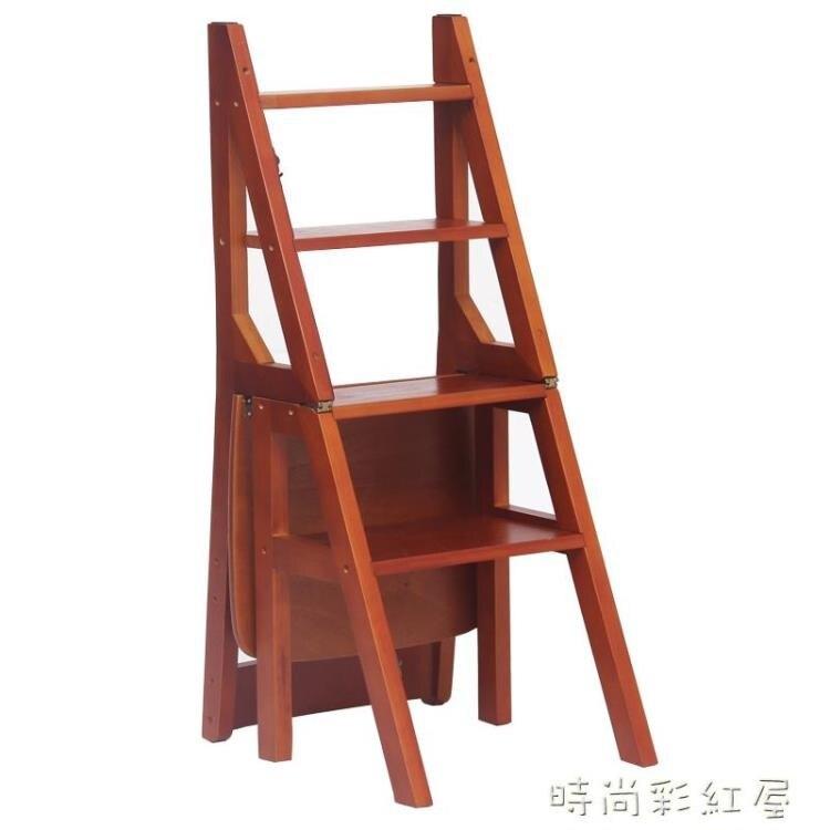 美式兩用樓梯椅人字梯椅子實木折疊梯凳室內家用多功能3梯子4步梯MBS「時尚彩紅屋」