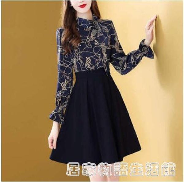 春假兩件裙子新款法式飄帶有女人味的減齡顯瘦氣質洋裝 居家物語