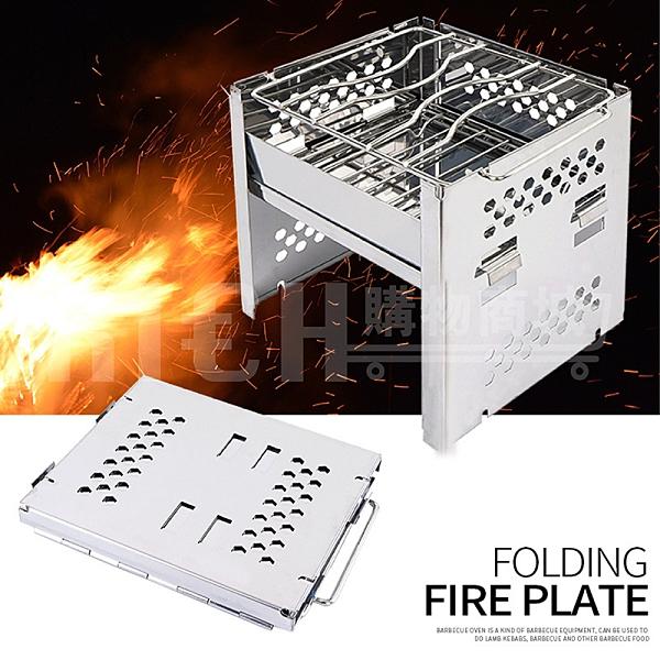【韓國CLS】新款戶外迷你不銹鋼折疊燒烤爐 野營燒烤架 擋風板 柴火碳烤爐焚火架