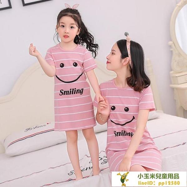親子裝睡裙兒童短袖條紋草莓家居服薄款睡衣夏女童裝純棉寶寶【小玉米】