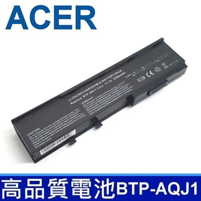 ACER BTP-ARJ1 高品質 電池 TM4730 TM4730G TM6252 TM6293 TM4730 TM4730G TM6231 TM07B41 TM6452 TM6493 TM6553