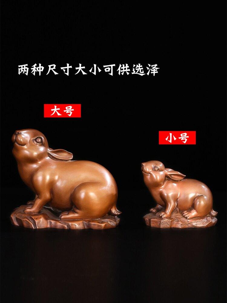 匠澤銅魂紫銅十二生肖兔辦公室風水吉祥物兔家居裝飾品銅兔子擺件