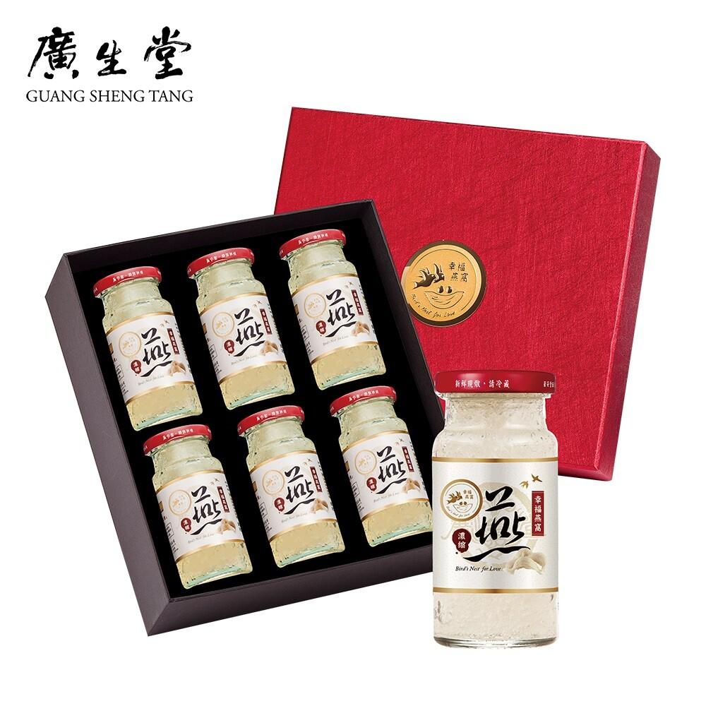廣生堂 濃縮冰糖燕窩飲(145ml) 6入禮盒