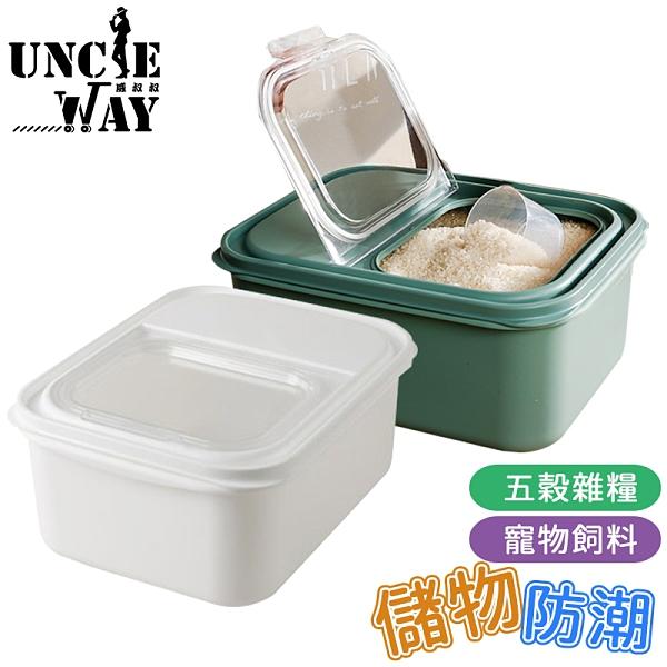 廚房收納 米桶 米缸【H0426】米箱 密封桶 防潮 防蟲 儲米 飼料桶 保鮮箱 儲物盒 麵粉桶 穀物收納