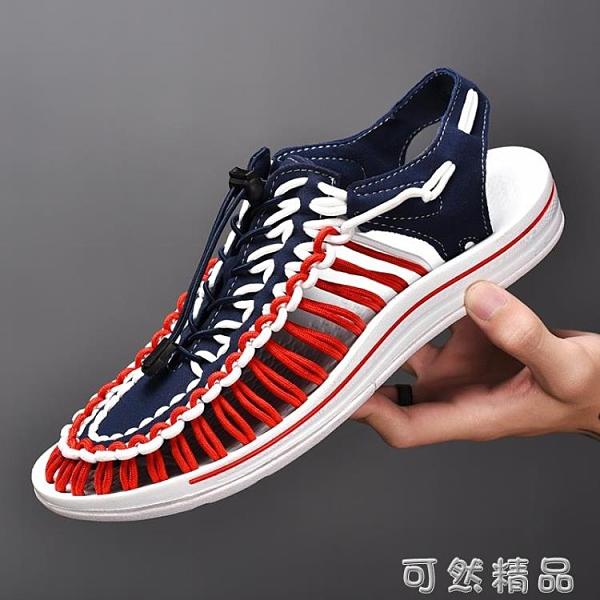 男士涼鞋沙灘鞋男網紅涼鞋夏休閒鞋開車越南涼鞋男 可然精品