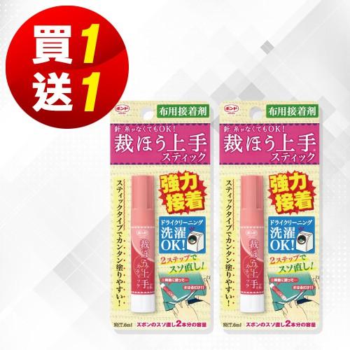 【買一送一】(短效品)日本KONISHI裁縫上手布用口紅膠6ml(不沾手免用針線膠)